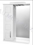 зеркало для ванной комнаты. Модель Генуя