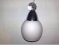 Светильник для зеркал 021