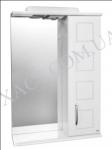 зеркало для ванной комнаты. Модель В-15(1.0)